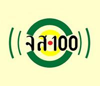 FM 100.0 จส 100