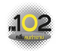 FM 102.0 คลื่นคนทำงาน