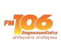 FM 106.0 วิทยุครอบครัวข่าว