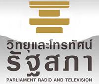 FM 87.5 วิทยุรัฐสภา